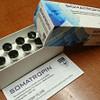 Somatropin 100 IU